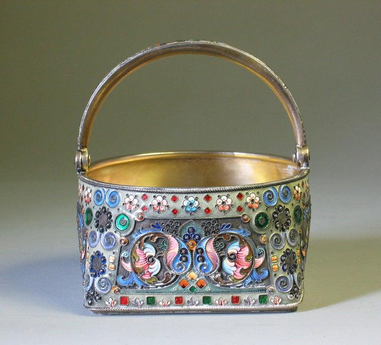 Enameled Russian Silver Gilt & Cloisonne Enamel Jug/Basket 11th Artel Moscow 1908-1917 For Sale