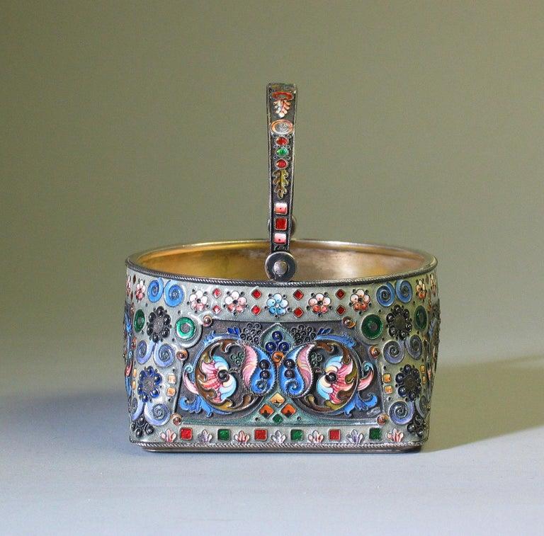 20th Century Russian Silver Gilt & Cloisonne Enamel Jug/Basket 11th Artel Moscow 1908-1917 For Sale