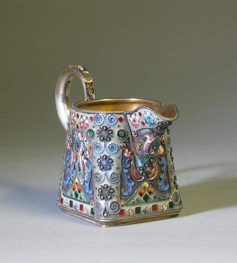 Russian Silver Gilt & Cloisonne Enamel Jug/Basket 11th Artel Moscow 1908-1917 For Sale 2