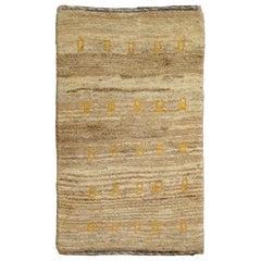 Simplistic Neutral and Gold Persian Gabbeh Carpet