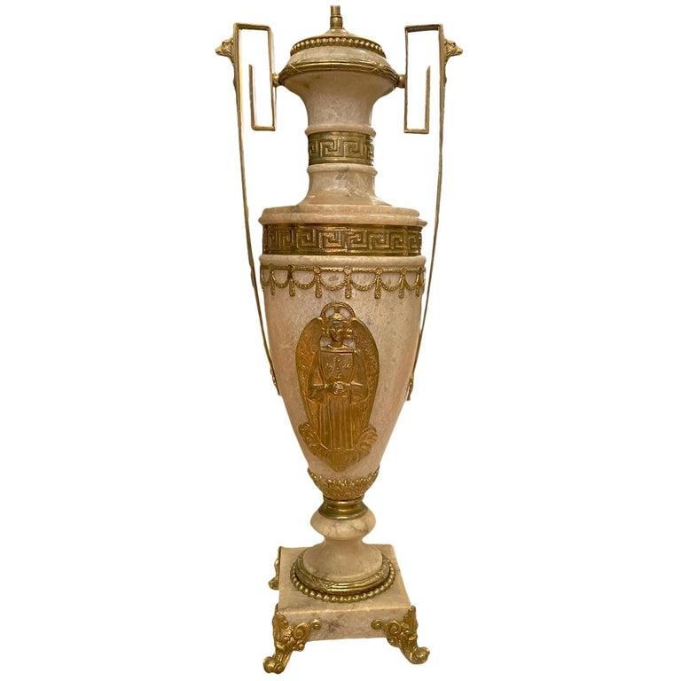 Single Large Alabaster Lamp For Sale