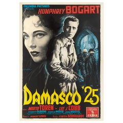 """Sirocco / Damasco 25"" Film Poster"