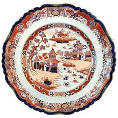 Six Iron Red Masons Ironstone Chinoiserie Dinner Plates