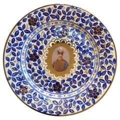 Six Persian Market Porcelain Dinner Plates Gilt Portrait Nasr Al Din Shah Qajar