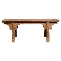 Skinny Vintage Antique Elm Wood Bench