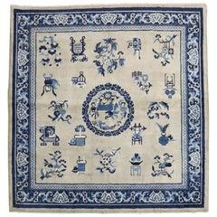 Slate Blue Chinese Square Rug