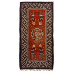 Small Antique Chinese Carpet