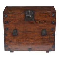 Small Antique Oriental Trunk