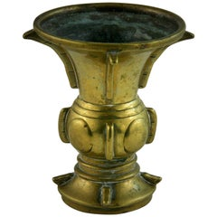 Japanese Brass Butsuga Butsudan Flower Vase/Incense Burner