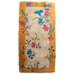 Small Chinese Art Deco Rug