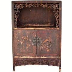 Small Chinese Chest, 19th Century Antique Miniature Cabinet