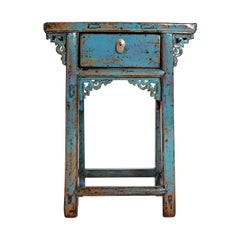 Small Chinese Console Table with Drawer