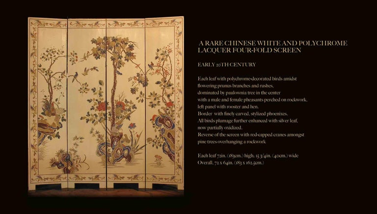 Small Chinese Coromandel and Lacquer Four-Fold Screen, Mid-20th Century For Sale 6
