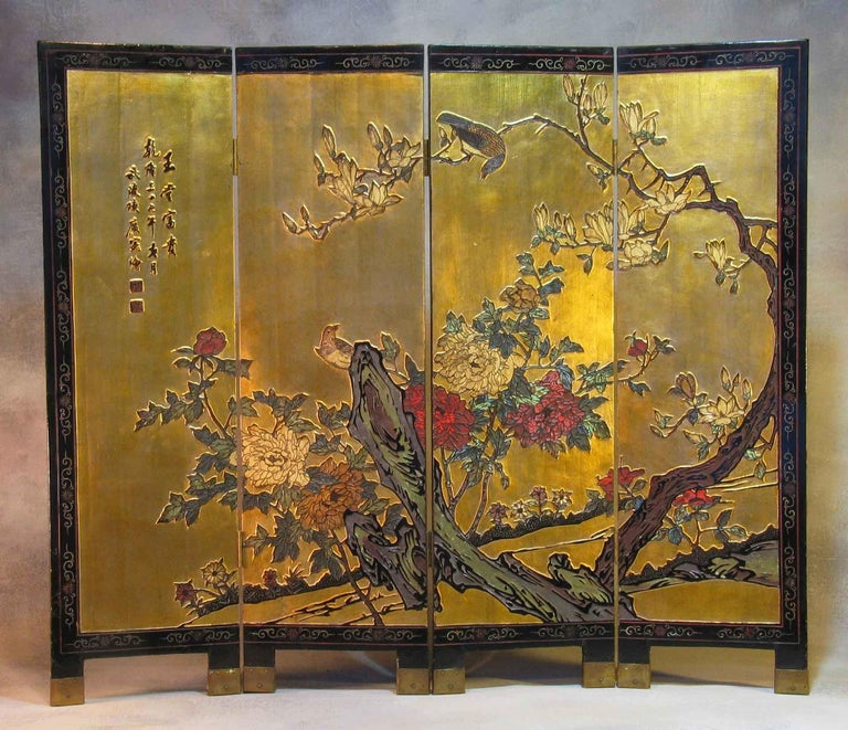 Small Chinese Coromandel and Lacquer Four-Fold Screen, Mid-20th Century For Sale 8