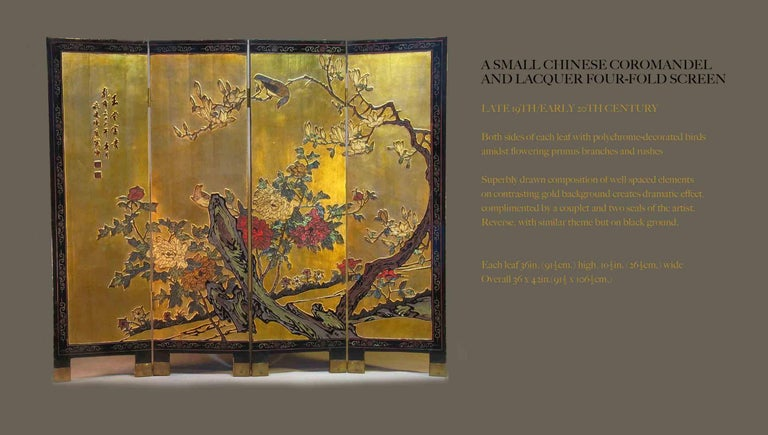 A small diminutive Chinese Coromandel and lacquer four fold screen, mid-20th century. Both sides of each leaf with polychrome decorated birds amidst flowering prunus branches and rushes. Superbly drawn composition of well spaced elements on