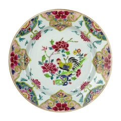 Small Chinese Export Porcelain Dish, Yongzheng Period, '1723-1735'