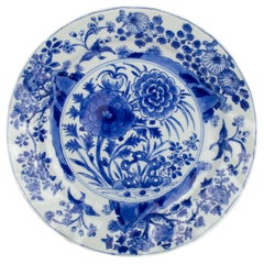 Small Chinese Export Porcelain Plate, Kangxi