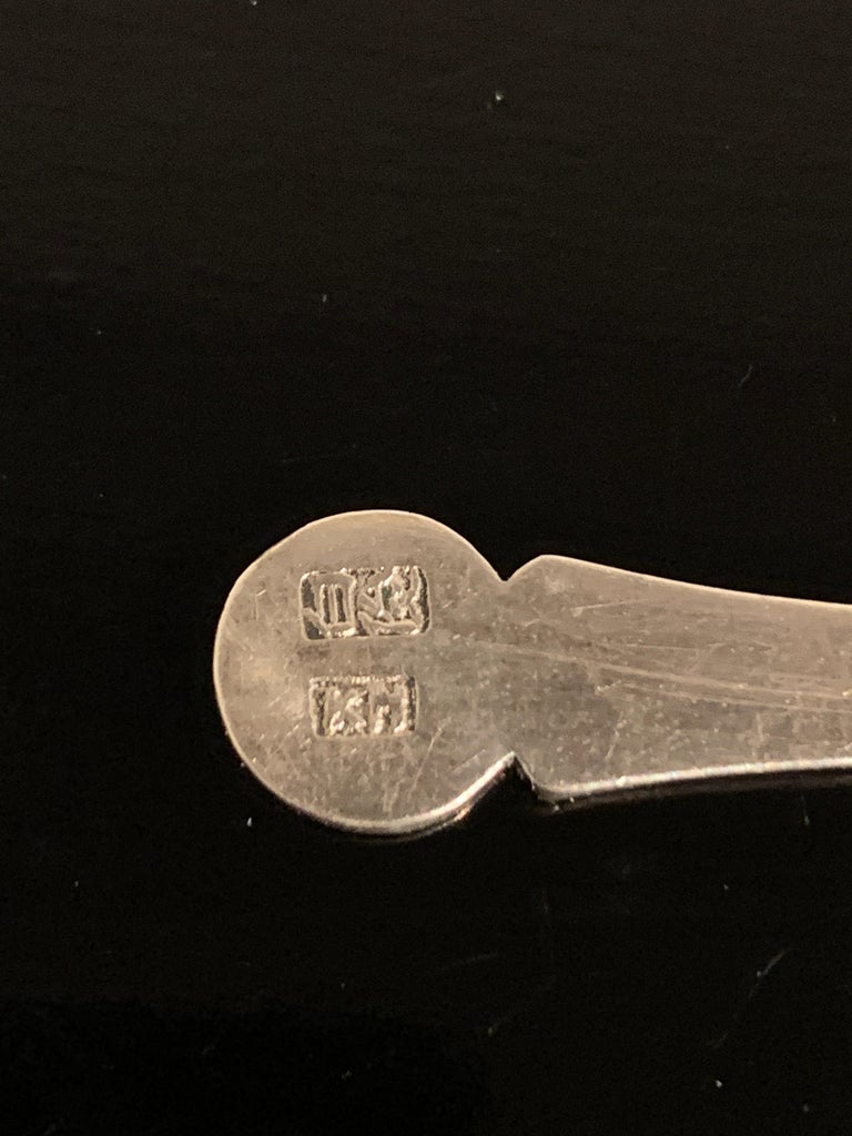 Small Chinese Export Silver Dessert Fork, Marked KH, Early 20th Century, China For Sale 1
