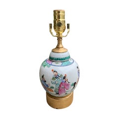 Small Chinese Porcelain Covered Jar as Lamp on Custom Gilded Base, circa 1880