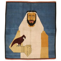 Small Contemporary Fan-Tailed Raven Bedouin Falconer Pictorial Throw Rug