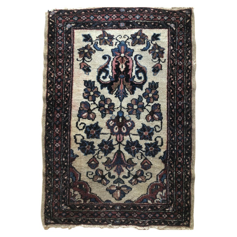 Small Floral Persian Rug Fine Wool For Sale