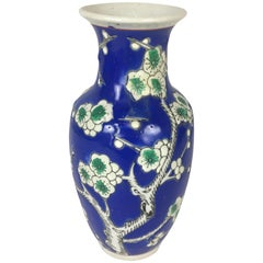 Small Hand Painted French Chinoiserie Vase with Blue, White and Green Flowers