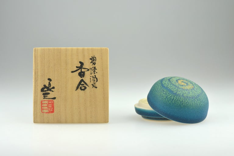 Late 20th Century Small Lidded Box for Incence by Taniguchi Ryozo, 1926-1996 For Sale