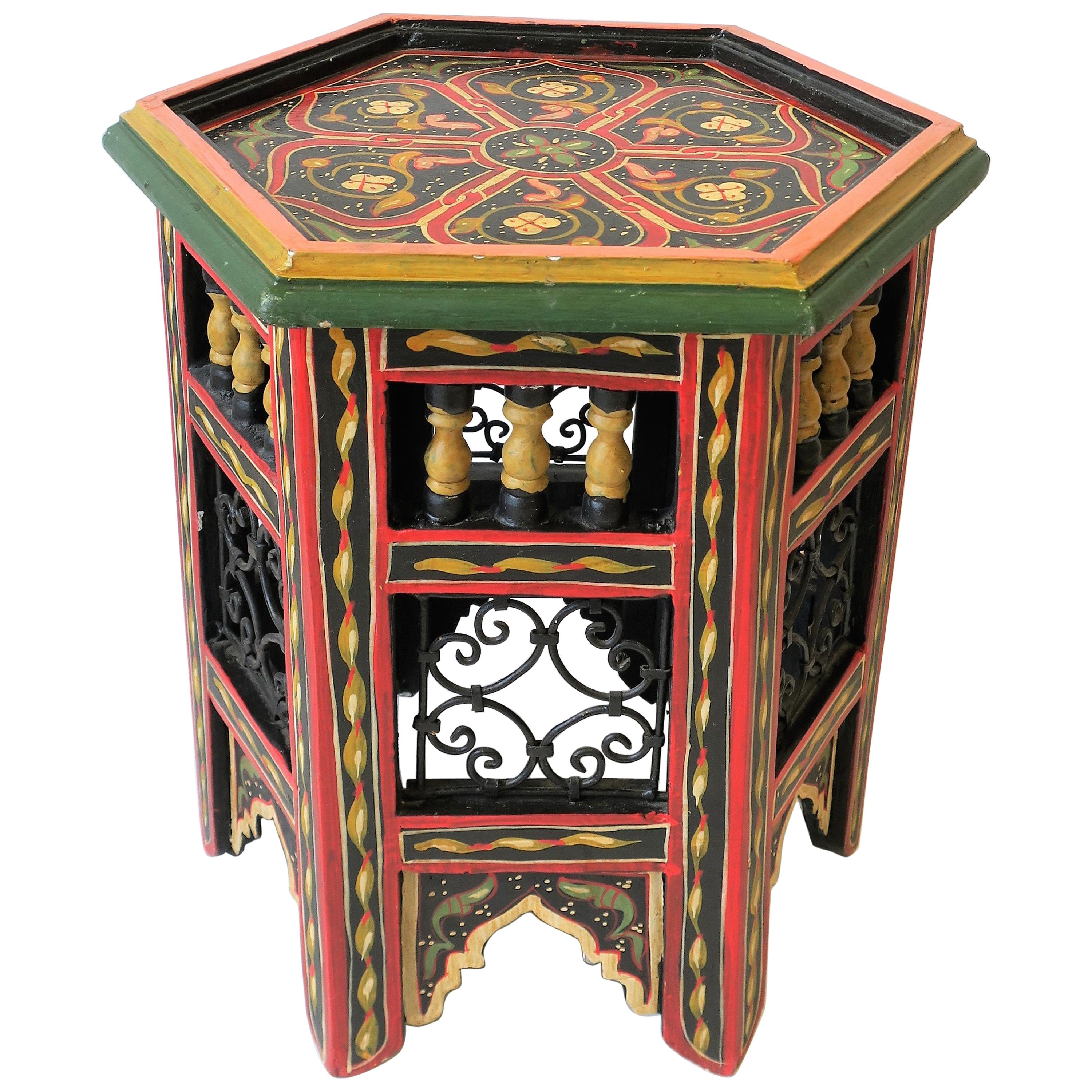 Moroccan Tabouret Side or Drinks Table