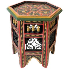 Moorish or Moroccan Tabouret Side or Drinks Table