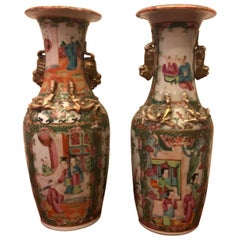 Small Pair of Famille Rose Vases