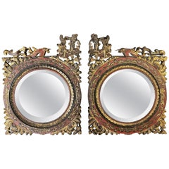 Small Pair of Late 19th Century Carved Gilded Chinese Mirrors