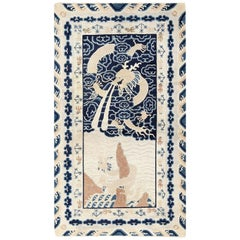 Small Scatter Size Antique Dragon Chinese Rug. Size: 3 ft 6 in x 6 ft 3 in