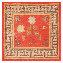 Small Scatter Size Red Square East Turkestan Khotan Rug. Size: 2 ft x 2 ft