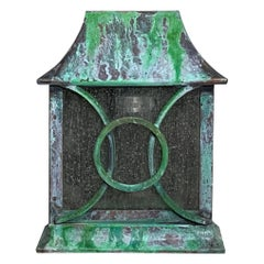 Small Single Handcrafted Solid Copper Wall Lantern
