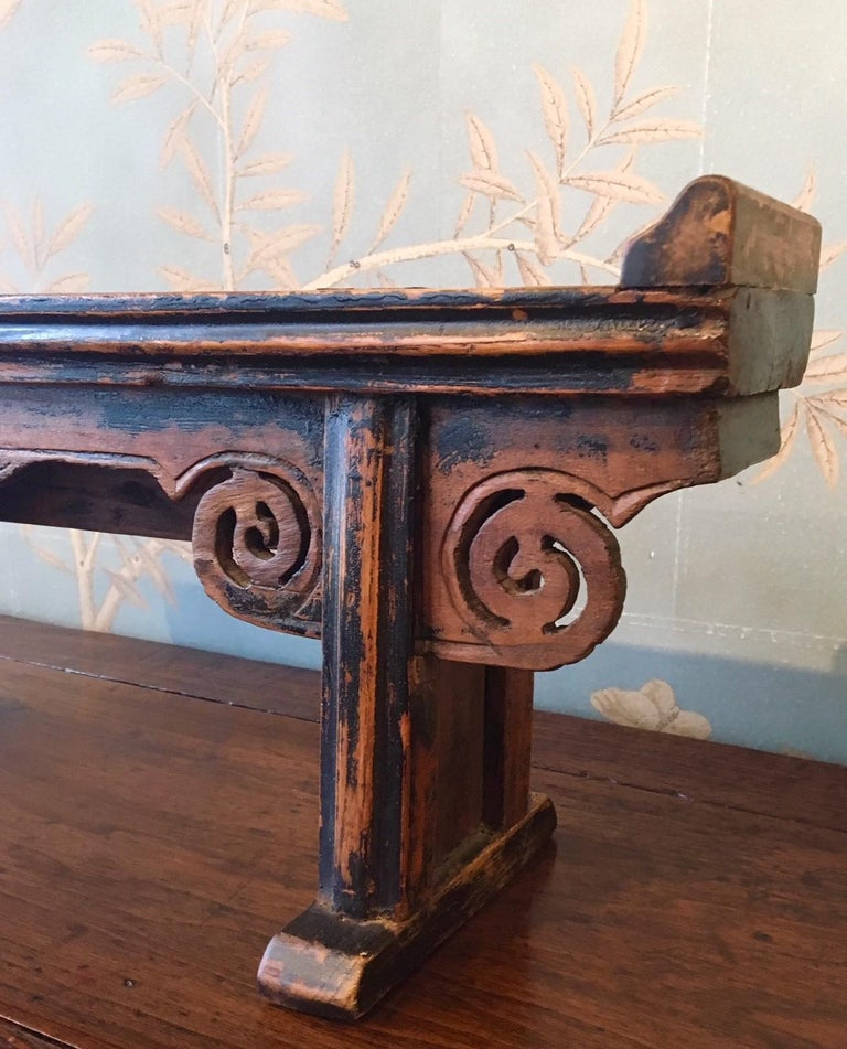 Chinese Small Wooden Altar Table For Sale