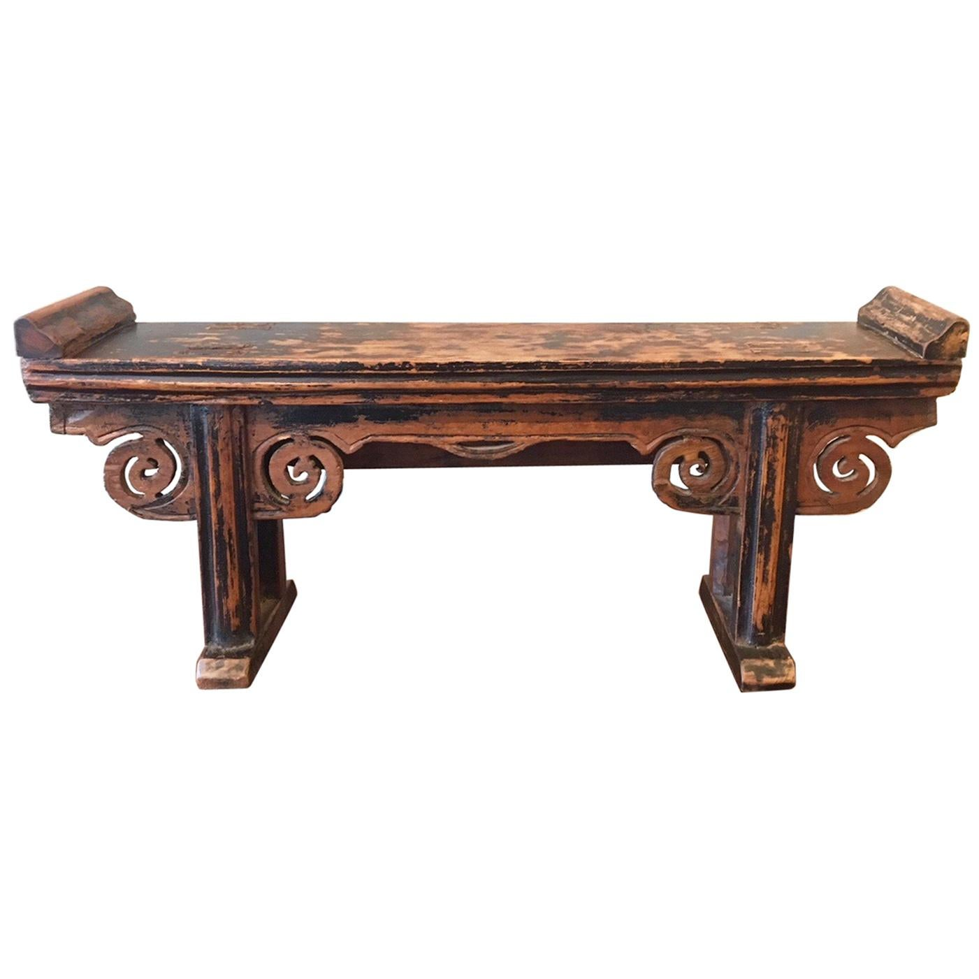 Small Wooden Altar Table At 1stdibs