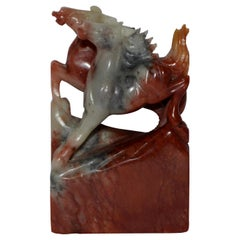 Soapstone Stamp Statue of Rearing Horses