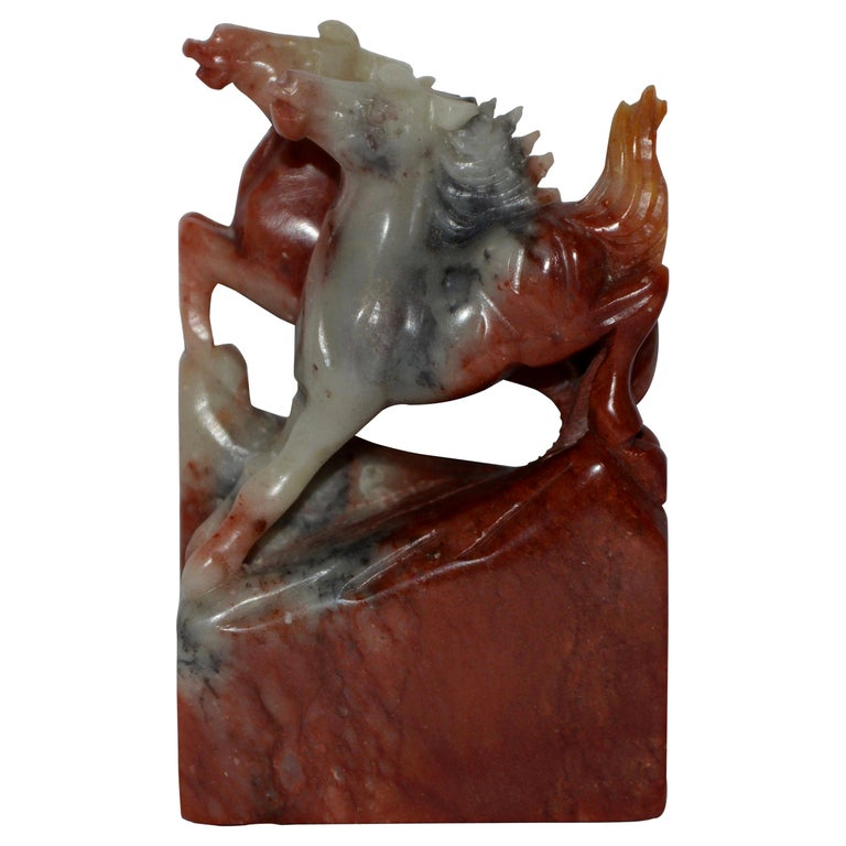 Soapstone Stamp Statue of Rearing Horses For Sale