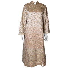 Soft Gold Vintage Chinease Coat