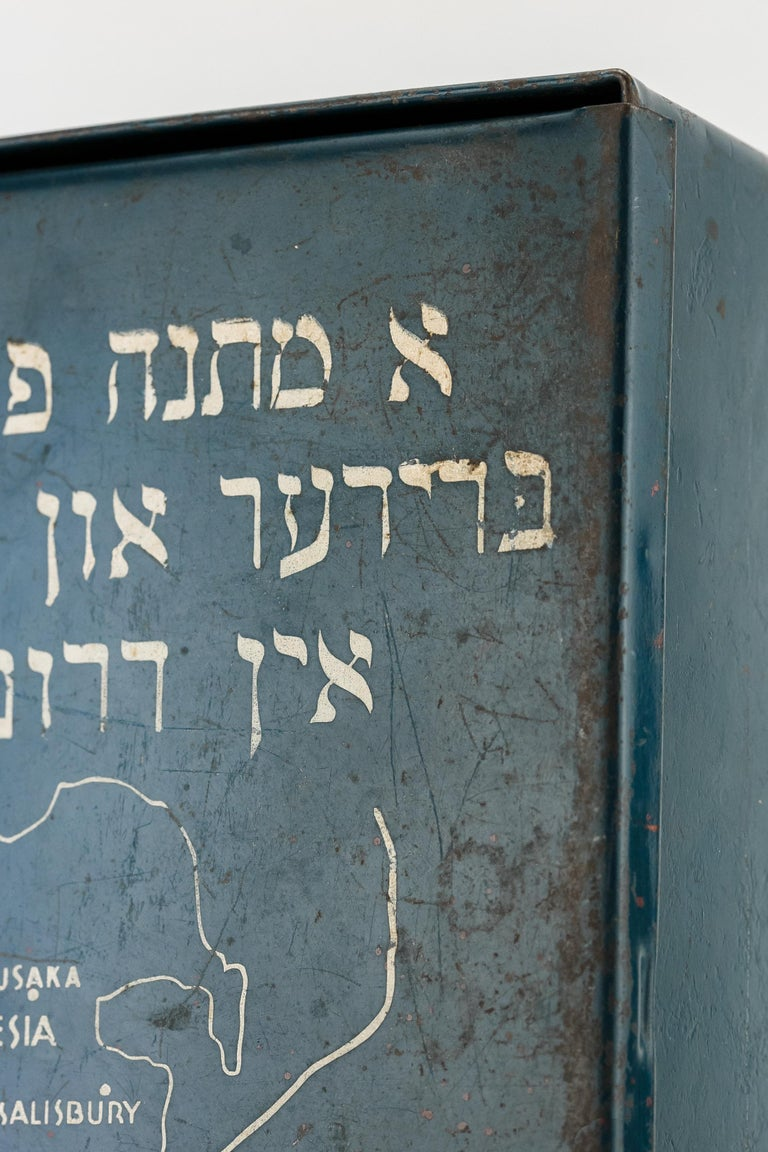 Mid-20th Century South African Metal School Supply Box Inscribed in Hebrew For Sale