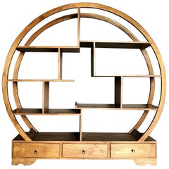 French Midcentury Round Beechwood and Brass Bookcase, 1940s
