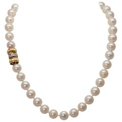 South Sea Pearl Necklace with Fancy Gold and Diamond Clasp