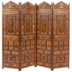 Southeast Asia Four Panel Floor Screen