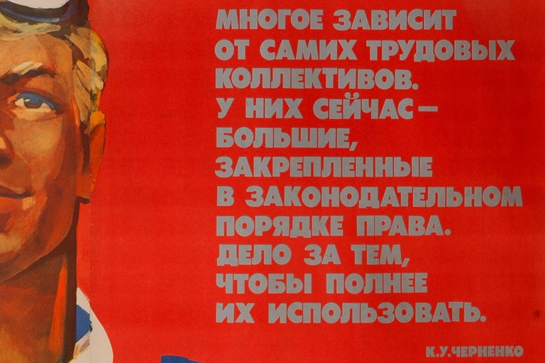 A Strikingly Handsome Worker Invites Others to the New USSR Reforms on Labor Collectives. A Bold, Colorful and Spectacular GRAPHIC. Large Scale (6.5 by 4 feet) Poster is Backed on Sturdy Linen  Translation: USSR LAW ON LABOR COLLECTIVES INVITES