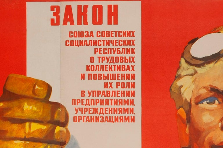 Mid-Century Modern Soviet Propaganda Poster from the 1970's: Large Format  (Seven Feet by 4 Feet) For Sale