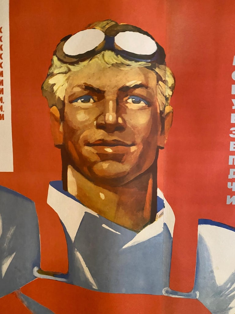 Soviet Propaganda Poster from the 1970's: Large Format  (Seven Feet by 4 Feet) In Good Condition For Sale In Hudson, NY