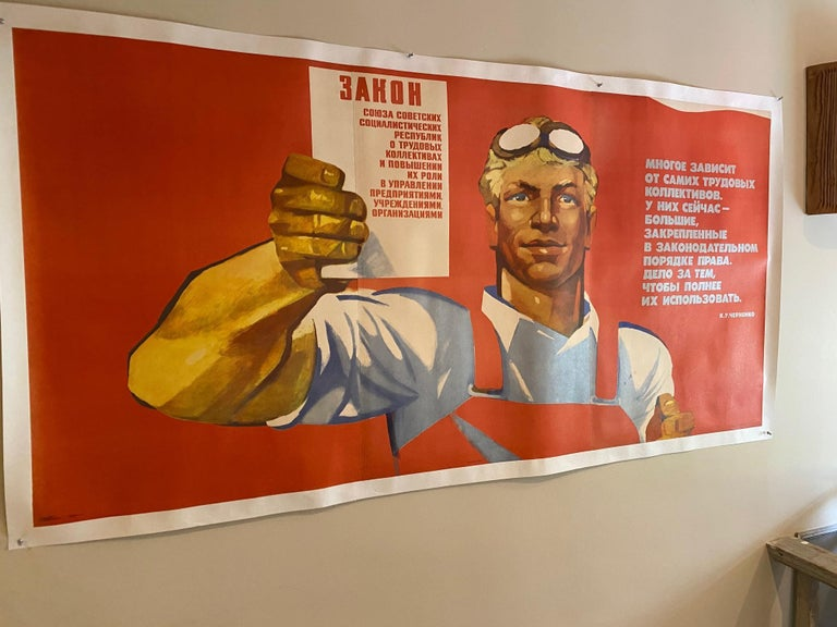 20th Century Soviet Propaganda Poster from the 1970's: Large Format  (Seven Feet by 4 Feet) For Sale