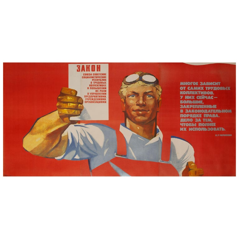 Soviet Propaganda Poster from the 1970's: Large Format  (Seven Feet by 4 Feet) For Sale