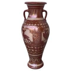 Spanish Art Deco Gold Enamel Vase with Animal Design