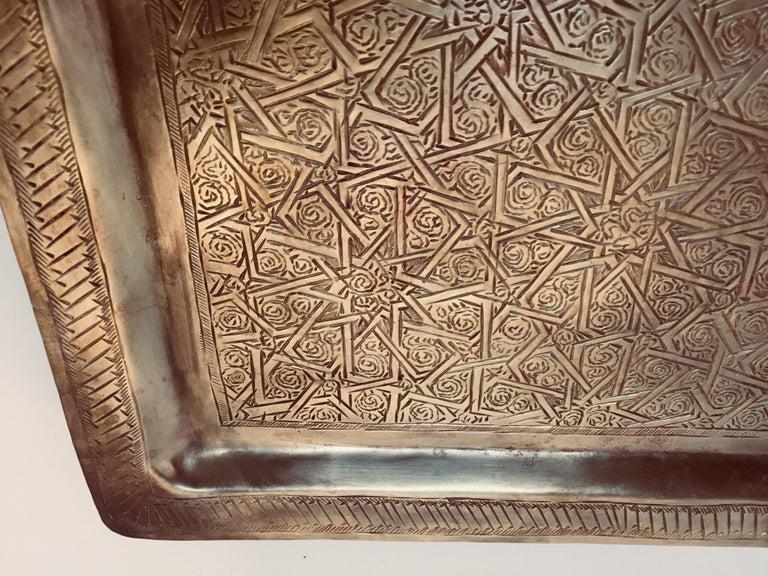 Moroccan Moorish Rectangular Brass Tray Wall Hanging For Sale 1
